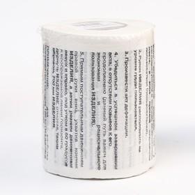 """Сувенирная туалетная бумага """"Инструкция к ТБ"""", мини, 9,5х10х9,5 см"""