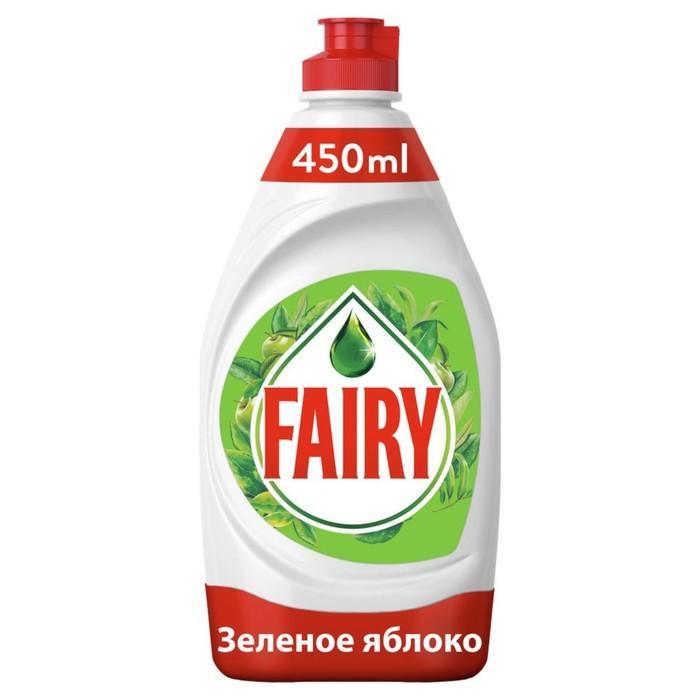 """Средство для мытья посуды FAIRY """"Зеленое яблоко"""", 450 мл"""