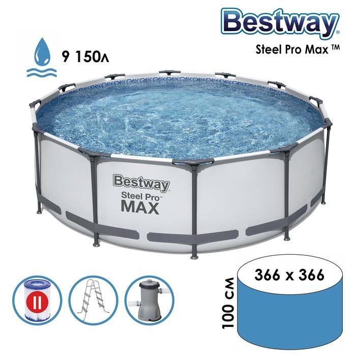 Бассейн каркасный Steel Pro MAX, 366 х 100 см, фильтр-насос, лестница, 56418 Bestway