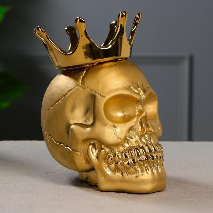 """Копилка """"Череп в короне"""", золотистая, 20,5 см"""