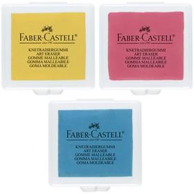 Ластик-клячка Faber-Castell 1273 (микс 3 цвета) в индивидуальной упаковке