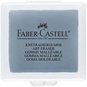 Ластик-клячка Faber-Castell 1272 серый, в индивидуальной упаковке