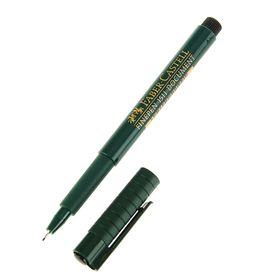 Ручка капиллярная Faber-Castell FINEPEN 1511 Document (для документов и архивного хранения) 0.4 мм, чёрный стержень