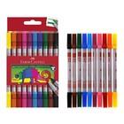 Фломастеры двухсторонние 10 цветов Faber-Castell 1511 двухсторонние