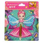 """Летающая бабочка """"Волшебная фея"""""""
