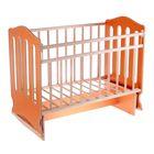 Детская кроватка «Чудо» на качалке с поперечным маятником, цвет апельсин