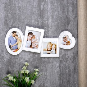 "Photo frame for 4 photos 10x10 cm, 10x15 cm ""Geometry"" white"