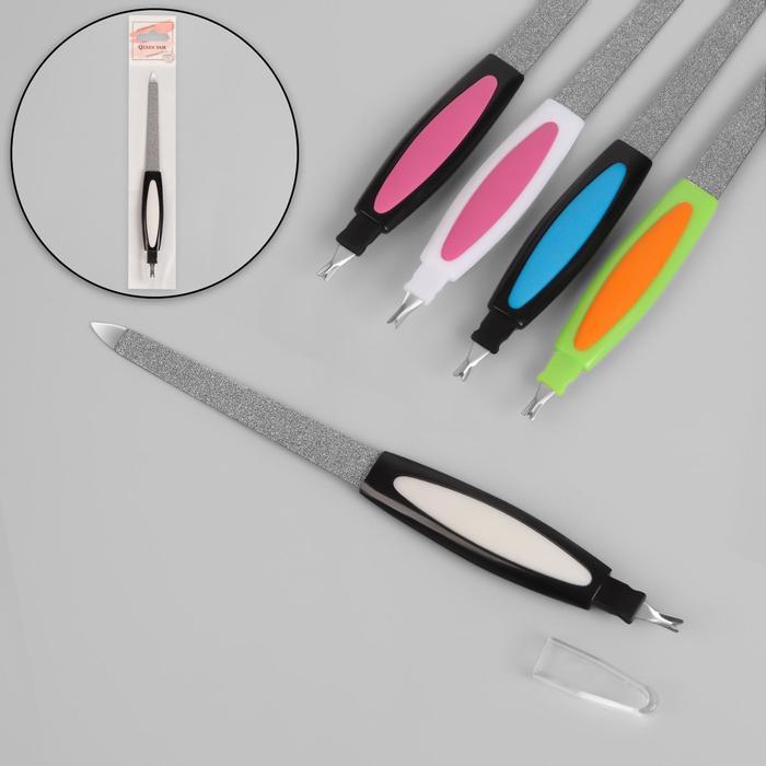 Пилка-триммер металлическая для ногтей, прорезиненная ручка, 16см, цвет МИКС