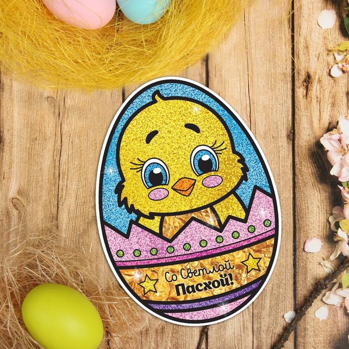 """Фреска песком """"Цыплёнок в яйце"""" + блёстки и фольга"""