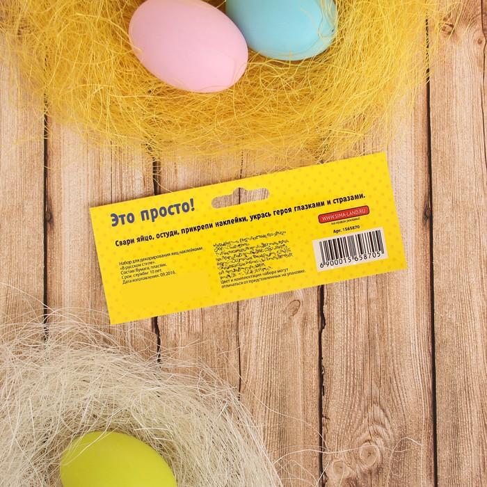"""Наклейки для декорирования яиц """"В русском стиле"""""""