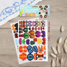 Stickers to decorate eggs of the Animal world