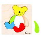 Рамка-вкладыш «Медведь»