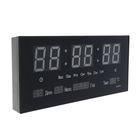 Электронные часы, t, будильник, календарь, цифры зеленые 15*36см  УЦЕНКА