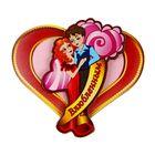 "Magnet ""Love"""