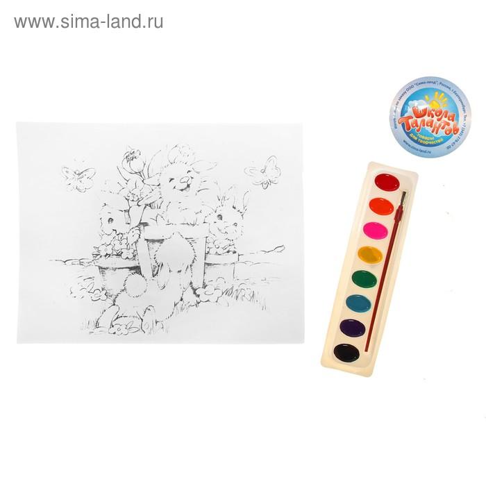 """Раскраска """"Зайчата"""", набор 4 картинки, 8 красок, кисть"""