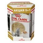 Акция! Влажный корм RC для британских кошек, в соусе, пауч, 6х85 г