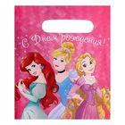 """Пакет подарочный полиэтиленовый Принцессы """"С днем рождения"""", 17 × 20 см, 30 мкм"""