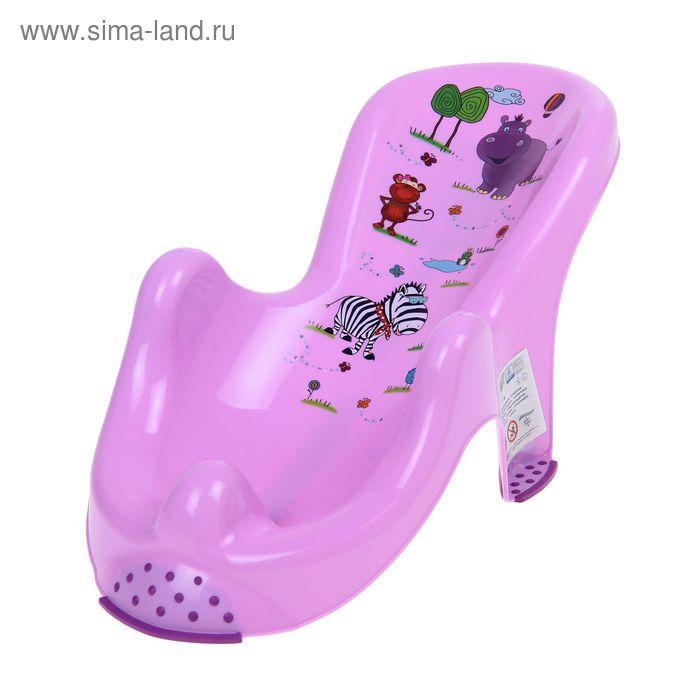Горка для купания анатомическая Hippo, цвет лиловый
