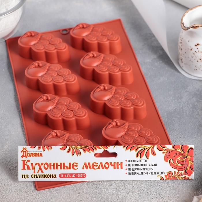 """Форма для выпечки, 8 ячеек, 28,5х17х2,5 см """"Павлин"""""""