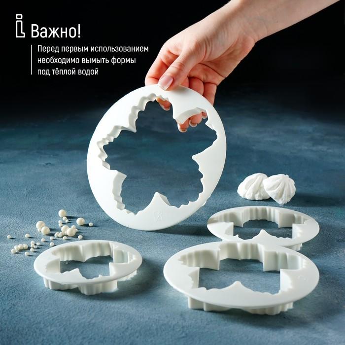 """Набор выемок кондитерских для марципана и теста """"Пионы"""", 4 шт, диаметр 8,5 см/10 см/11,5 см/14,5 см"""