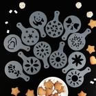 Трафарет кулинарный для украшения выпечки и кофе d 8,5 см (набор 16 шт)