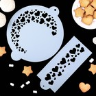 Culinary stencil to decorate cakes d=23 cm, 2 PCs