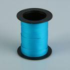 Лента для декора и подарков, голубой неон, 0,5 см х 10 м