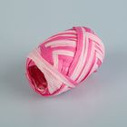 Рафия двухцветная фуксия-розовая, 3.5 мм х 10 м