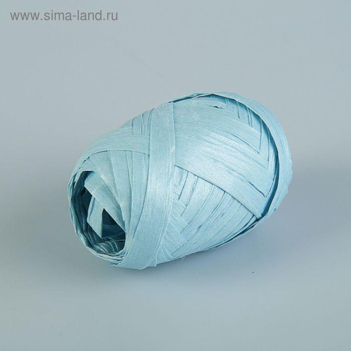 Рафия перламутровая голубая, 3.5 мм х 10 м