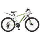 """Велосипед 26"""" Stinger Aragon, 2017, цвет белый, размер 16"""""""