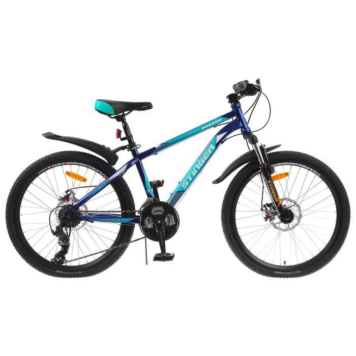 """Велосипед 24"""" Stinger Aragon, 2017, цвет синий, размер 14"""""""