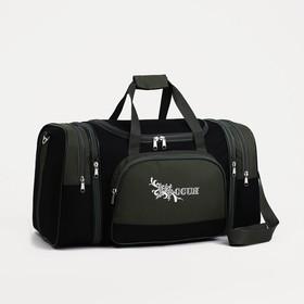 Сумка дорожная, отдел на молнии, с увеличением, 3 наружных кармана, длинный ремень, цвет чёрный/хаки