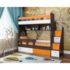 Двухъярусная кровать Ярофф Юниор-1 800х1900 Бодего белое дерево оранжевый с бортиком