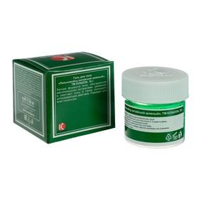 """Гель антибактериальный для тела """"Линькэмэйсу китайский зеленый"""", китайская зеленка, 10 г"""