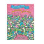 """Раскраски антистресс Зендудлы """"Любимые животные"""", 60 страниц"""