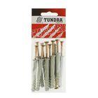 Дюбель-гвоздь TUNDRA krep, 8х60 мм, потайная манжета, полипропилен, в пакете 10 шт.