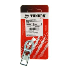 Блок для троса, одинарный TUNDRA krep, оцинкованный, нейлоновый шкив, 20 мм
