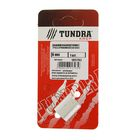 Зажим (наконечник) троса прижимной DIN 9093 TUNDRA krep, 6 мм