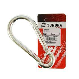 Карабин пожарный TUNDRA krep, DIN 5299С, 12х140 мм, 1 шт.