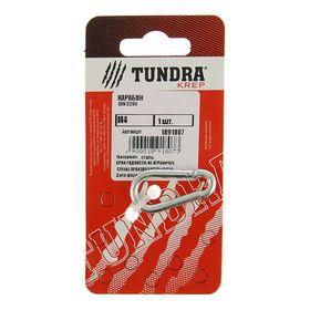 Карабин пожарный TUNDRA krep, DIN 5299С, 4х40 мм, 1 шт.