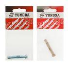 Болт анкерный TUNDRA krep, 8х45 мм, в пакете 1 шт.