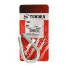 Коуш DIN6899 TUNDRA krep, d=12 мм