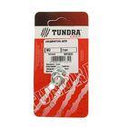 Соединитель цепи TUNDRA krep, М3, в упаковке 2 шт.