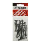 Дюбель для хомута TUNDRA krep, 8х45 мм, нейлон, в пакете 15 шт.