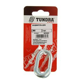 Connector chain TUNDRA krep, M8
