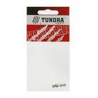 Винт установочный TUNDRA krep, 6х6 мм, в пакете 4 шт.