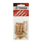 Шкант мебельный TUNDRA krep, 10х30 мм, в пакете 18 шт.