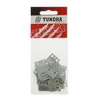 Крепеж для вагонки TUNDRA krep, 1 мм, в пакете 45 шт.