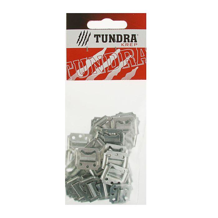 Крепеж для вагонки TUNDRA krep, 2 мм, в пакете 45 шт.