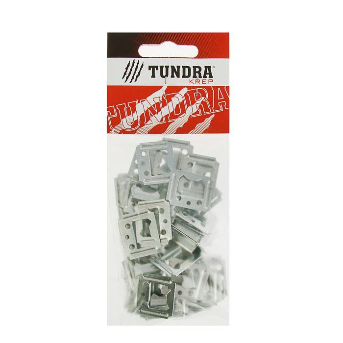 Крепеж для вагонки TUNDRA krep, 4 мм, в пакете 45 шт.